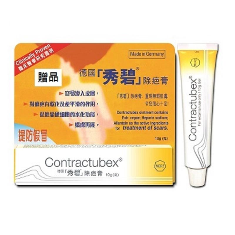 Contractubex Gel 10g