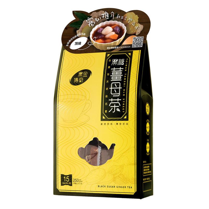 Black Legacy Hand Made Taste Black Sugar Ginger Tea 4 In 1 250g
