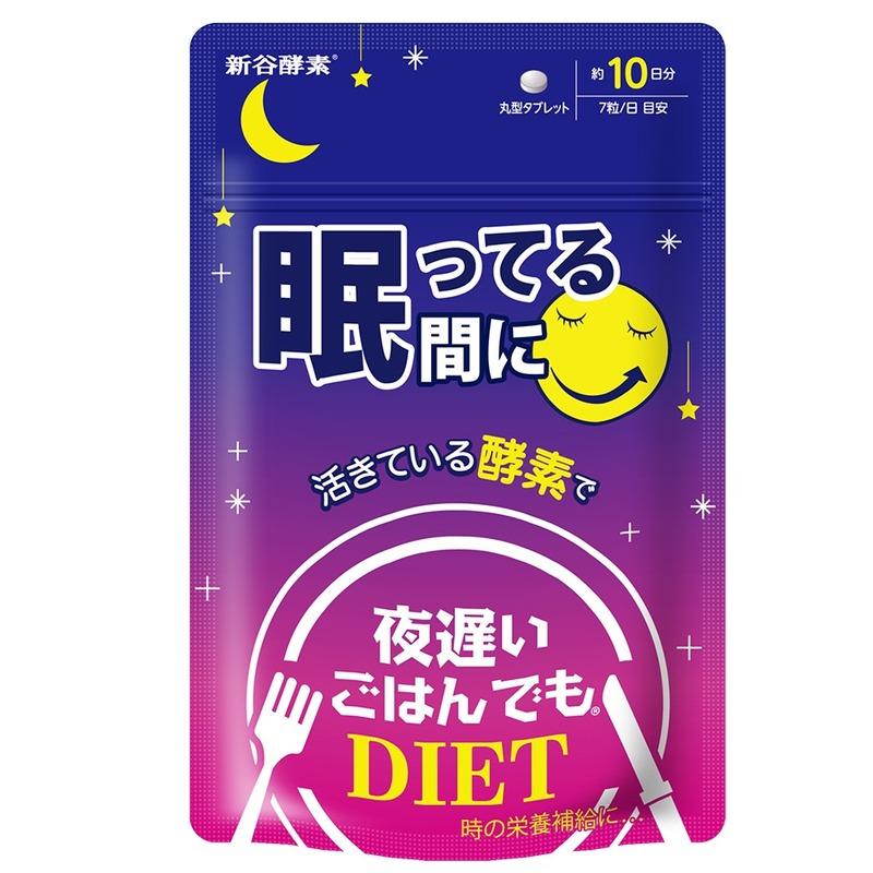 Shinya Night Time 10 Days Free Gift