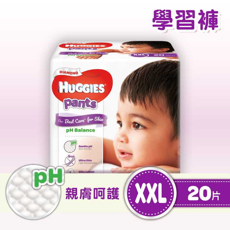 Huggies Diamond Pants XXL 20pcs