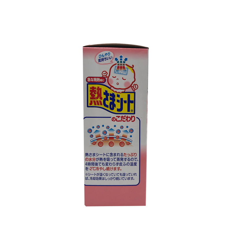 Kobayashi Netsu Cool Gel Sheet Baby 12pcs