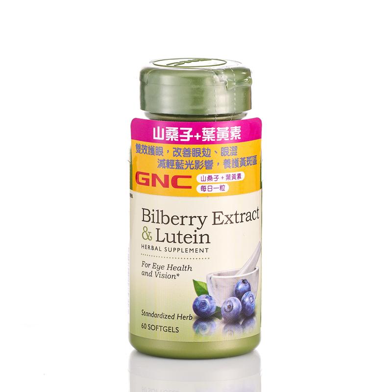GNC Bilberry Plus Lutein 60s