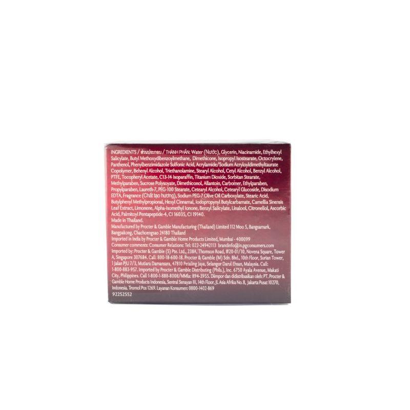 Olay Regenerist SPF 15 UV Cream, 50g