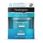 Neutrogena Hydro Boost Emulsion 50g
