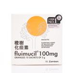 Fluimucil橙樹小童化痰素100毫克 10包