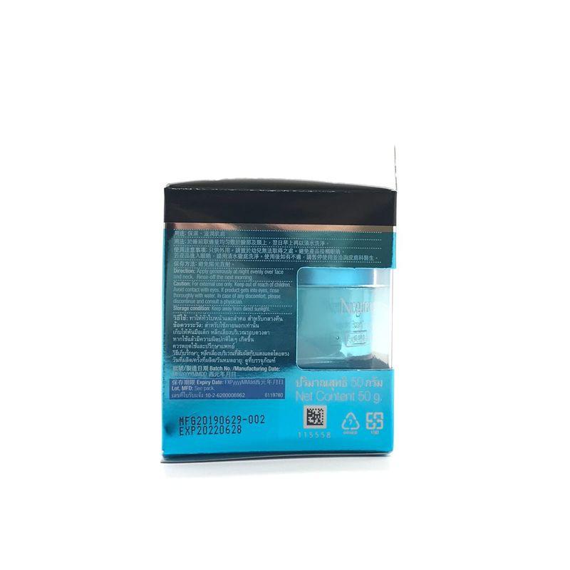 Neutrogena Hydro Boost 3D Sleeping Mask 50g