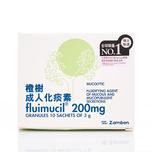Fluimucil 200mg Granules 10pcs