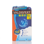 Valdispert Time Release 5mg 50pcs