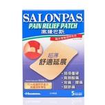 Salonpas Pain Relief Patch 5spcs