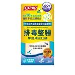 Catalo Extra Probiotics Intensive Formula 30 Capsules
