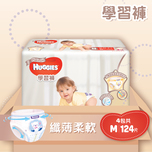 HUGGIES PLATINUM PANT MX4-CTN
