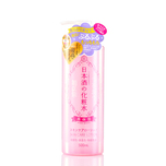 Kiku-Masamune Sake High Moist Skin Care Lotion 500mL