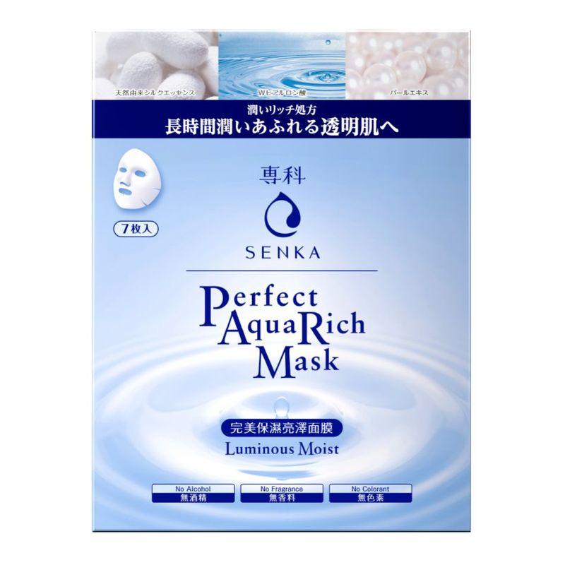 Senka Perfect Aqua Rich Mask - Luminous Moist 7pcs