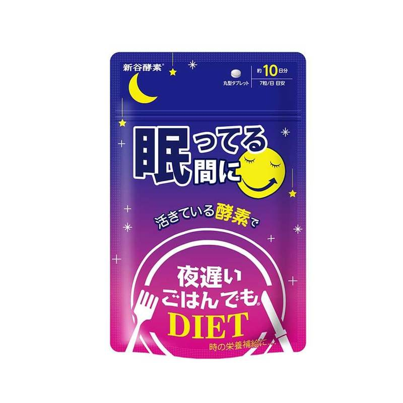Shinya Koso Daily Digestion Enzyme Night Time - 10 Days