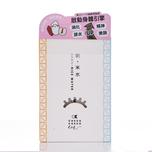 Check Check Cin Dusk Rice Water Powder 15 bags