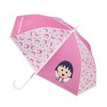 Chibi Marukochan Umbrella