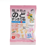 Ryukakusan Herbal Throat Refreshing Candy Peach Flavor 80g