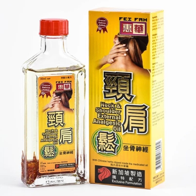Fei Fah Neck & Shoulder Relief Oil, 50ml