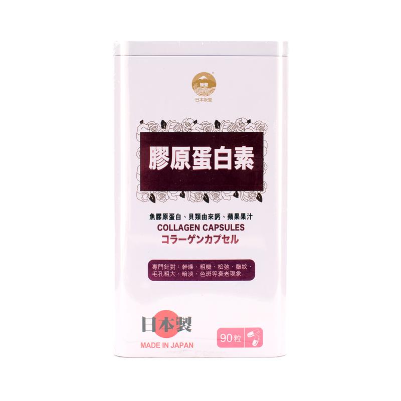 Best Collagen Capsules 90pcs