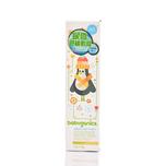 Babyganics Diaper Rash Cream 113g