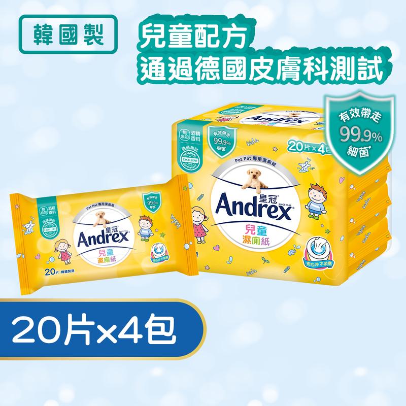 Andrex Kids Moist Tissue 20pcs x4