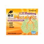 Advance Mucolytic 600Mg 10pcs