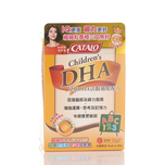 Catalo Children's DHA Formula 50pcs
