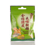 Yue Hon Tong Kumquat Chewable Candy 37.5g