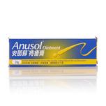 Anusol Haemorrhoids Ointment 25g