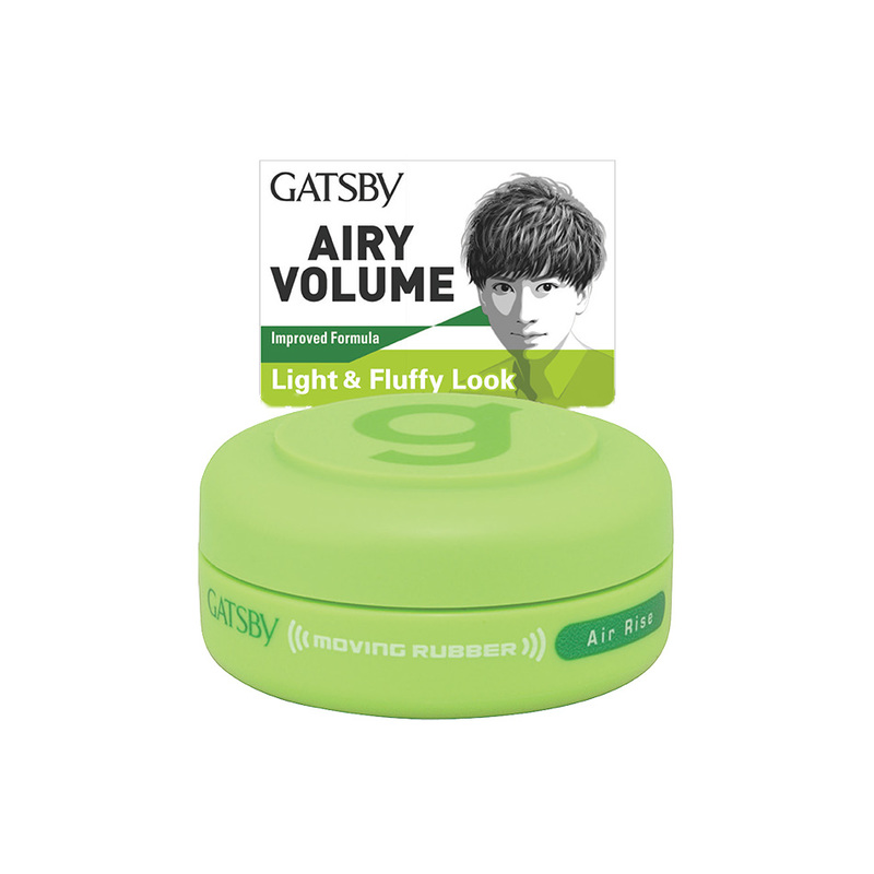 Gatsby Moving Rubber Air Rise, 15g