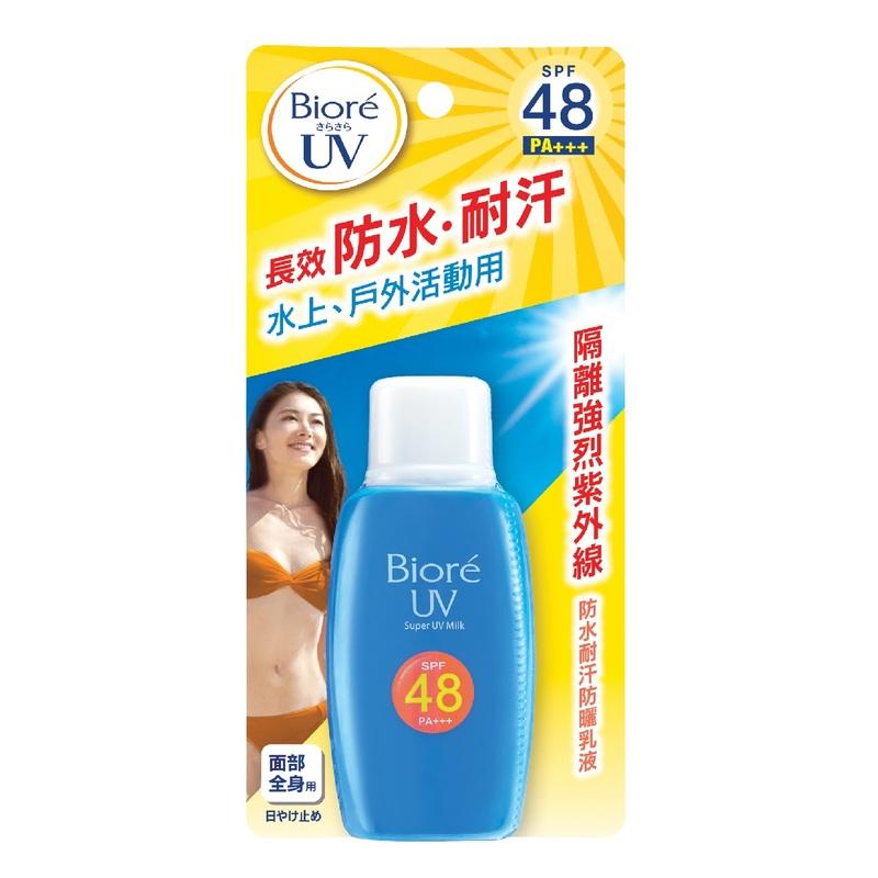Biore Super Uv Care Milk SPF48 50mL