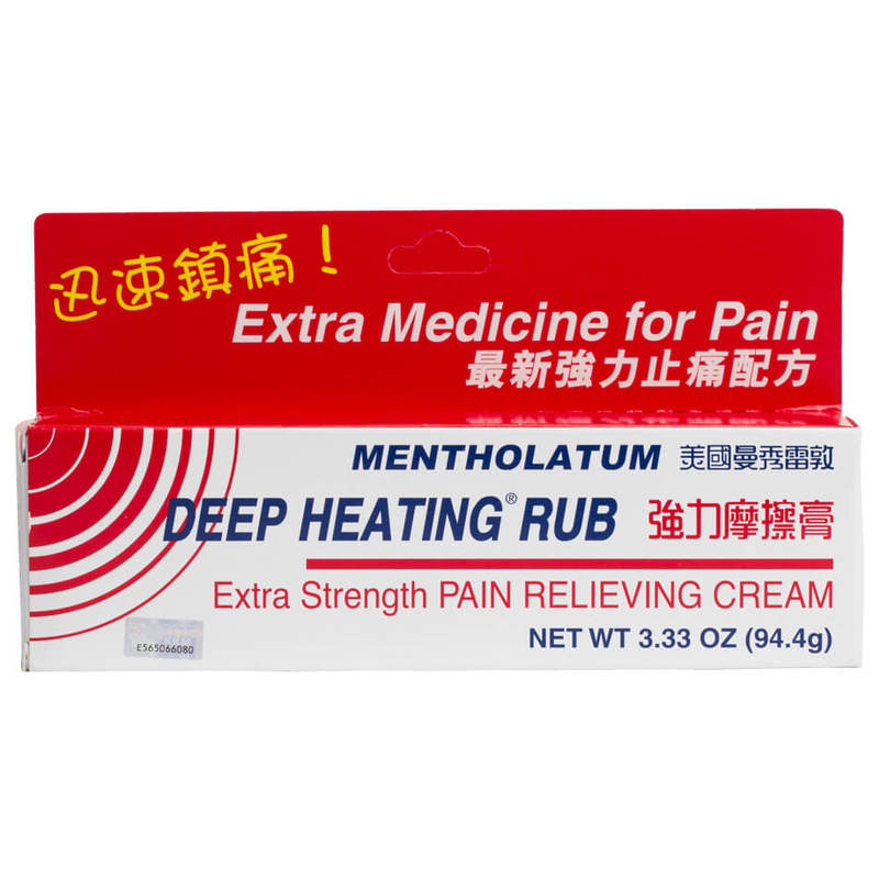 Mentholatum Deep Heat Ex Strength Pain Relieving Cream, 94.4g