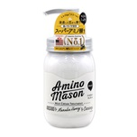 Amino Mason Moist Treatment 450ml