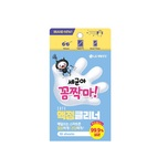 PHY Homestar Cleaners-F