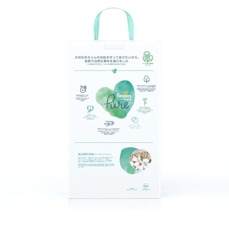 Pampers Pure Tape SM 50pcs