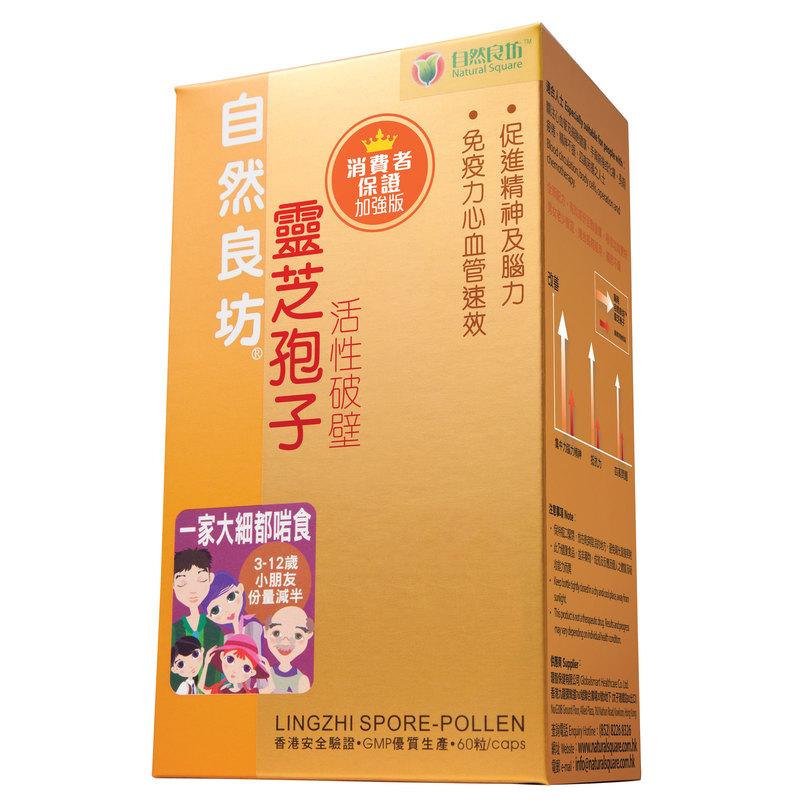 Natural Square Lingzhi Spore-Pollen 60pcs