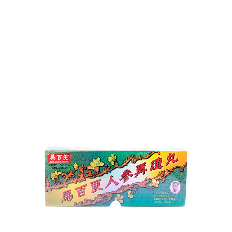 Ma Pak Leung Choi Cho Pill 10pcs