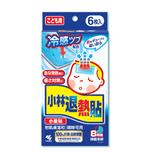 Kobayashi Netsu Cool Gel Sheet Child 6pcs