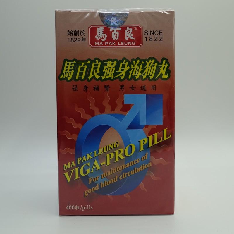 Ma Pak Leung Viga Pro 400 Pills