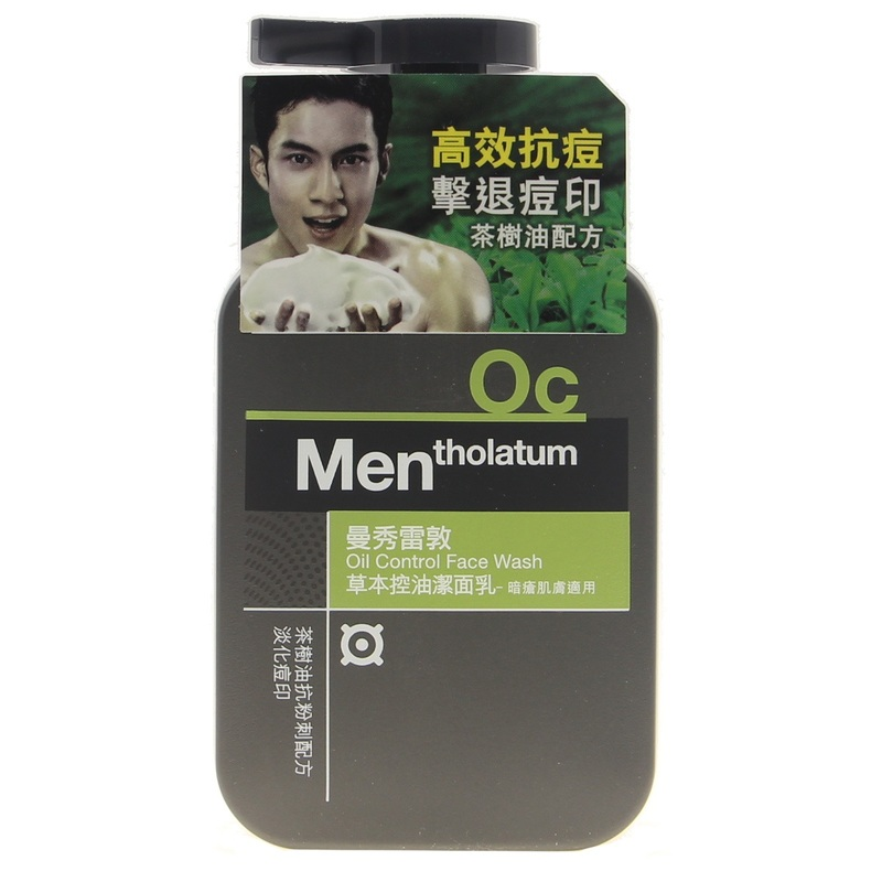 Mentholatum Men Oil Control Wash 150mL