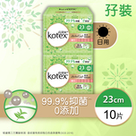 Kotex Herb.Soft Sw 23cm 10pcs  x 2bags