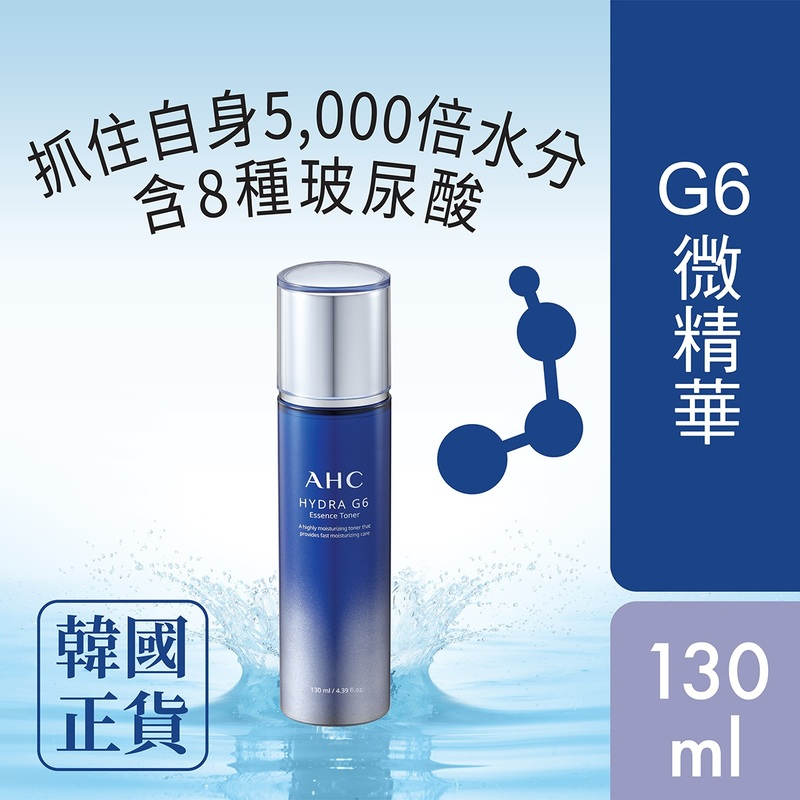 AHC Hydra G6 Essence Toner 130mL