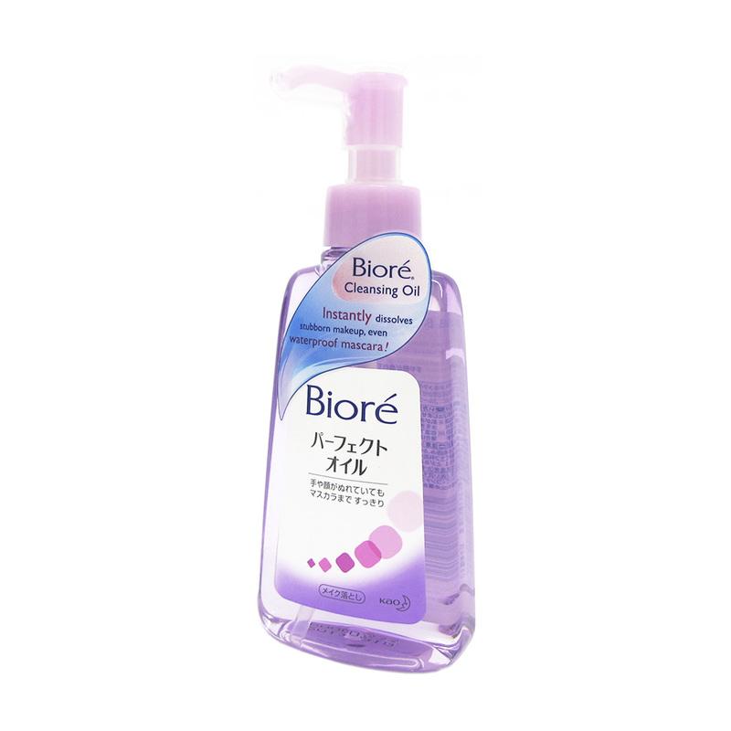 Biore Cleansing Oil, 150ml