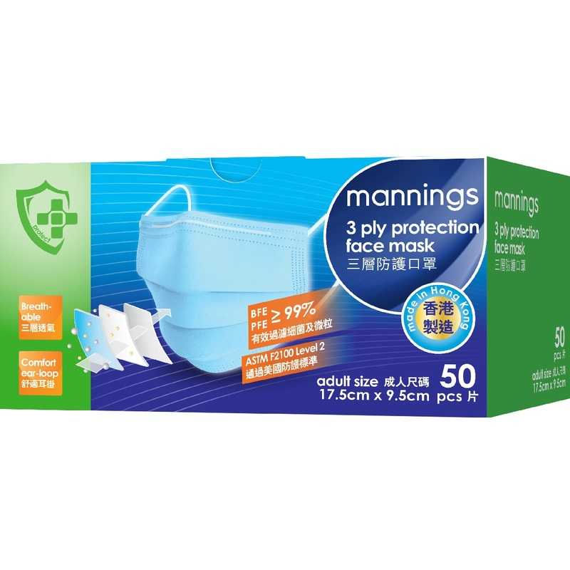 Mannings Face Mask 50s
