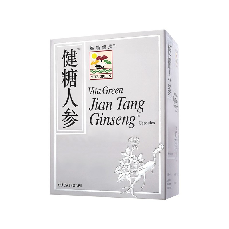 Vita Green Jian Tang Ginseng, 60 capsules