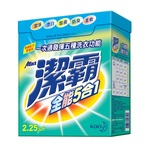 Attack 5in1 Conc Powder Laundry Detergent 2.25kg