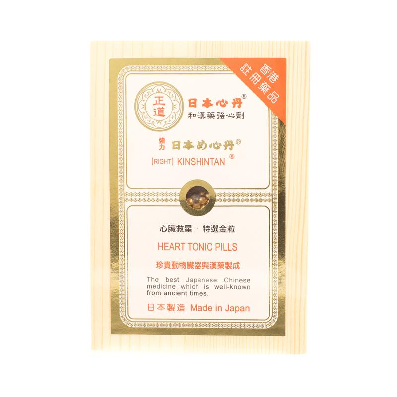 Right Kinshintan Heart Tonic Pills 200pcs