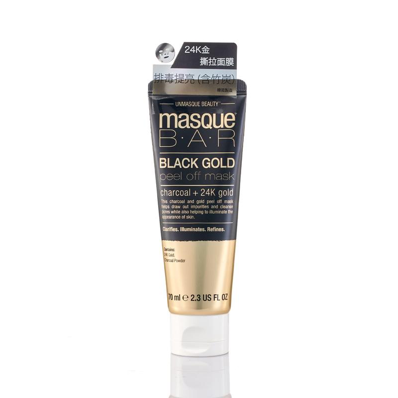 Masque Bar Black Gold Peeloff Mask 70mL