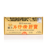 Long Jiang Brand Pien Tze Huang Gan Bao 60 tablets
