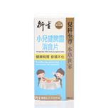 Hin Sang Baby Vitality Enhancing Digestion 60 tablets